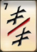 Mahjong Titans character tiles with numbers seven