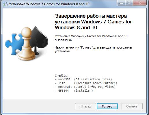 Скачать Purble Place и другие Windows Игры для Windows 10