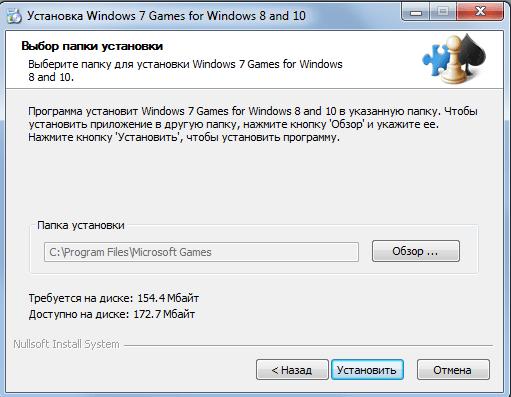 скачать бесплатно Purble Place для Windows 10