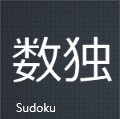 Windows 8 Sudoku game