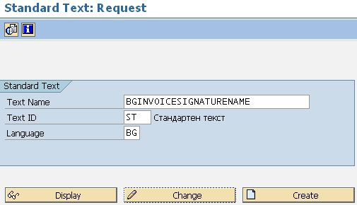 delete standard text using SO10 SAP transaction